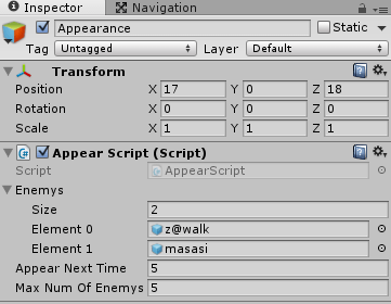 AppearScriptスクリプトの設定