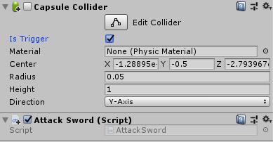 剣の当たり判定用コライダとスクリプト