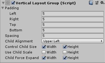 Equipに取り付けたVertical Layout Groupの設定
