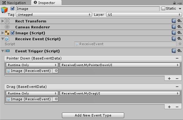 イベントトリガーにMyPointerDownとMyDragUIメソッドを設定