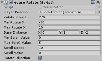 MouseRotateインスペクタの設定