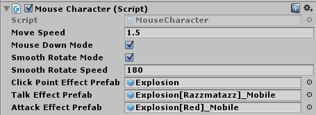 MouseCharacterスクリプトのインスペクタ