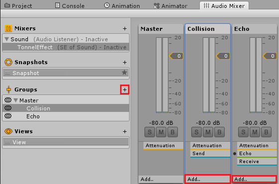 効果音にエフェクトを加える設定