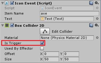 アイテムボタンのColliderの設定