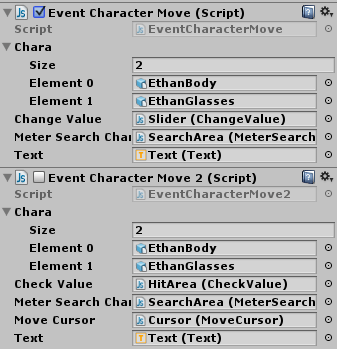 EventCharacterMoveの設定