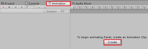 UIのアニメーションを作成
