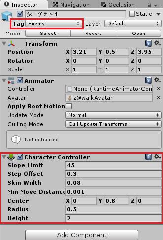 CharacterControllerを取りつけタグにEnemyを設定
