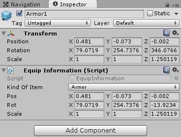 EquipInformationのインスペクタの設定