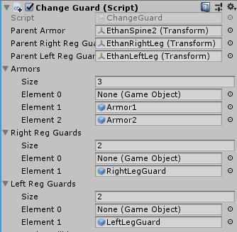 ChangeGuardスクリプトのインスペクタの設定