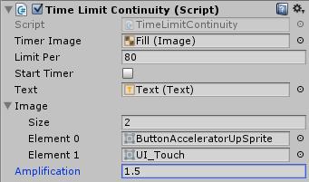 TimeLimit2にImageを設定