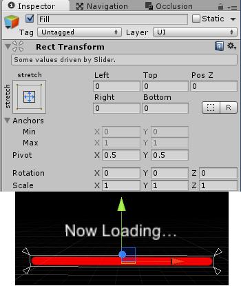 LoadingSliderのFillのインスペクタ
