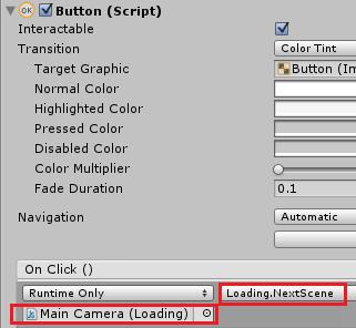ボタンをクリックした時にNextScene関数を実行