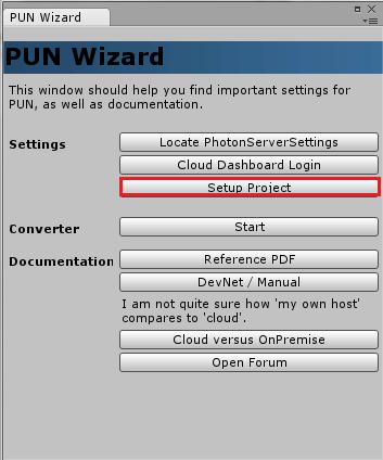 PUNの設定を行う