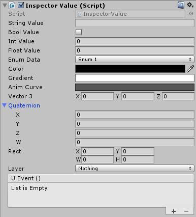 型によって変わるインスペクタの設定項目