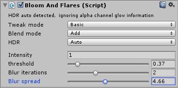 BloomAndFlaresのモードをBasicにする