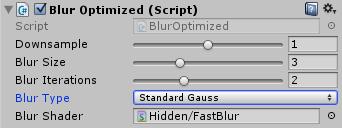 Blur Optimizedを設定する