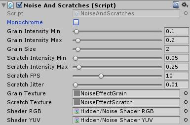 NoiseAndScratchesのインスペクタ