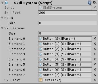 SkillSystemのインスペクタの設定