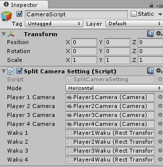 SplitCameraSettingの設定