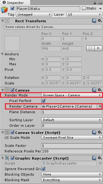 カメラ枠用のCanvas