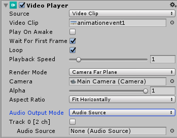 VideoPlayerのインスペクタ