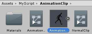 アニメーションクリップファイル