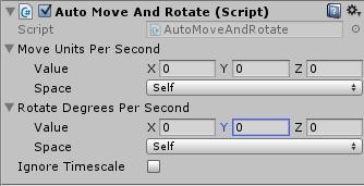 AutoMoveAndRotateのインスペクタ