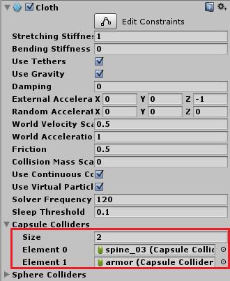 マントのClothのコライダに接触対象のコライダを設定