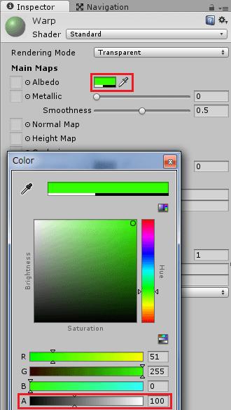 Warpの色と不透明度を設定