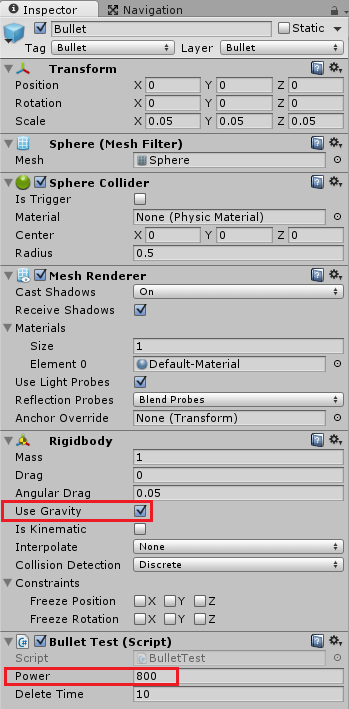 RigidbodyのUserGravityにチェックをいれ力を加えるのは1回