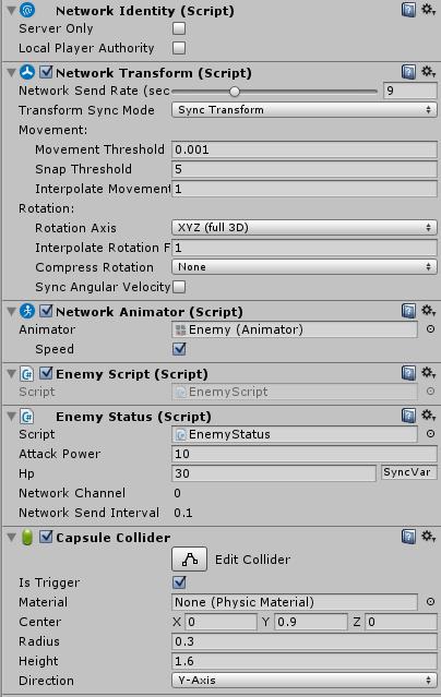 UnityNetworkの敵キャラのインスペクタ2