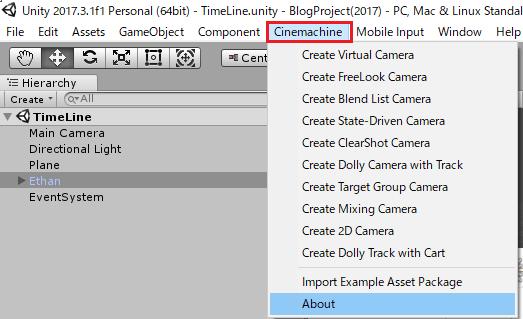 UnityメニューにCineMachineメニューが追加される
