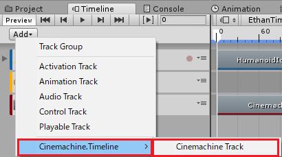 TimelineにCinemachineTrack項目を追加できるようになる