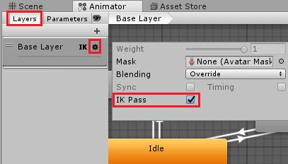 スマフォ機能のIK Passの設定