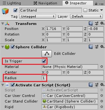 キャラクターが車に乗り込める範囲のCarStandの設定