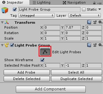 ライトプローブの編集