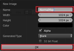 UVMapイメージに名前を付ける