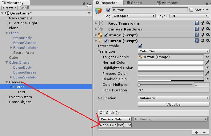 ボタンを押した時に実行するスクリプトが設定されたゲームオブジェクトを設定