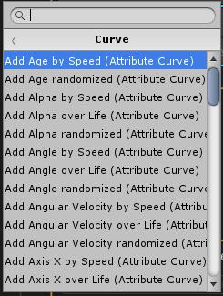 Initializeコンテキストに設定出来るCurve項目