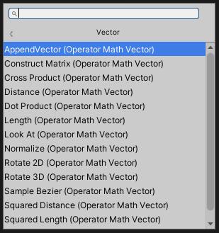 VisualEffectGraphのVector項目