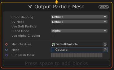 VisualEffectGraphのOutput Particle Meshコンテキスト