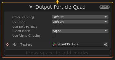 VisualEffectGraphのOutput Particle Quadコンテキスト