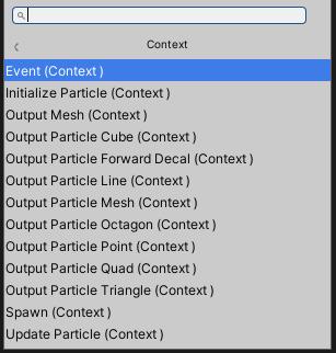 VisualEffectGraphのノードのContext項目