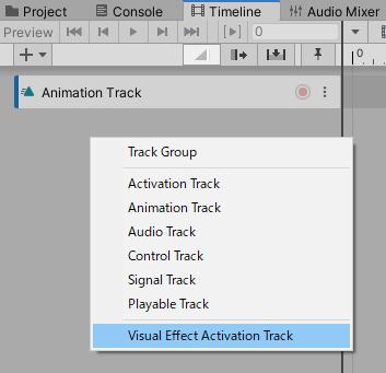VisualEffectActivationTrackの作成