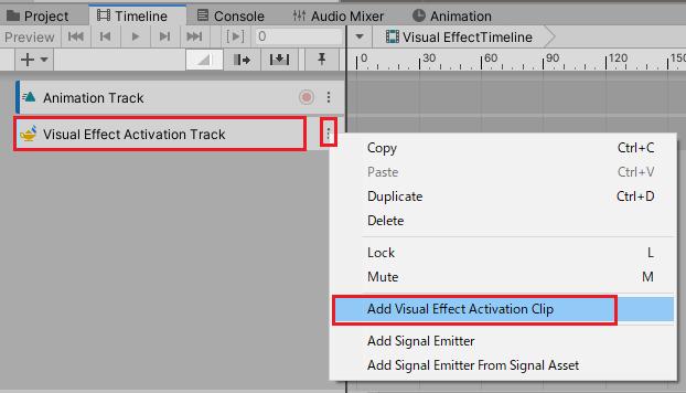 VisualEffectActivationClipの作成