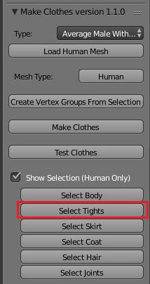 服のタイツ部分を選択する