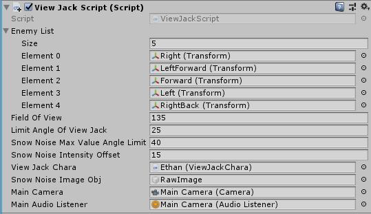 ViewJackScriptのインスペクタの設定