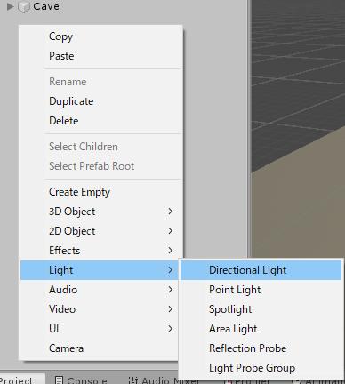 ライトをヒエラルキーで作成