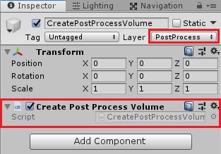 スクリプトからPostProcessVolumeを取り付けるゲームオブジェクト
