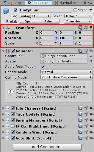 UnityChanの初期位置と角度を設定する